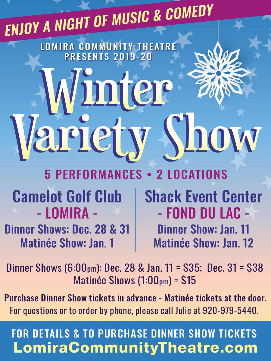 Lomira Theater